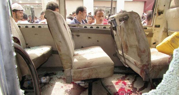 اليمن: مقتل 8 في هجوم مسلحين على حافلة بعدن