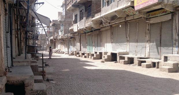 غارات جوية باكستانية تسقط عشرات الإرهابيين .. بينهم مدبر هجوم مطار كراتشي