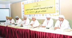أعضاء عمومية اليد يطالبون من الوزارة بزيادة دعم منتخب اليد الشاطئية