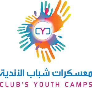 ولاية صحار تودع المشاركين في معسكر شباب السلطنة