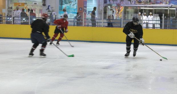 منتخب هوكي الجليد ينهي استعداداته للمشاركة في البطولة الخليجية