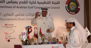 في قرعة البطولات الخليجية : منتخبنا الأولمبي يلعب في المجموعة الثانية مع السعودية والبحرين