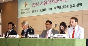 وزارة الإعلام ضيف شرف معرض سيؤول الدولي للكتاب