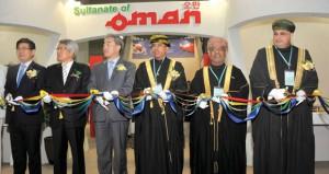 بدء فعاليات معرض سول الدولي للكتاب والسلطنة ضيف شرف بحضور وزير الإعلام