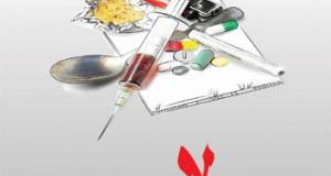 السلطنة تشارك دول العالم فعاليات ومناشط اليوم العالمي لمكافحة المخدرات