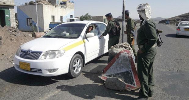 اليمن: توقعات بتغييرات حكومية قريبة وفق مخرجات (الحوار)