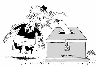 إلانتخابات السورية