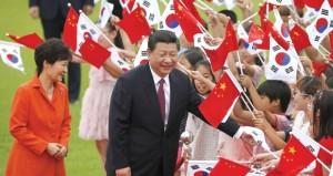 رئيس الصين في كوريا الجنوبية على وقع التوترات الإقليمية
