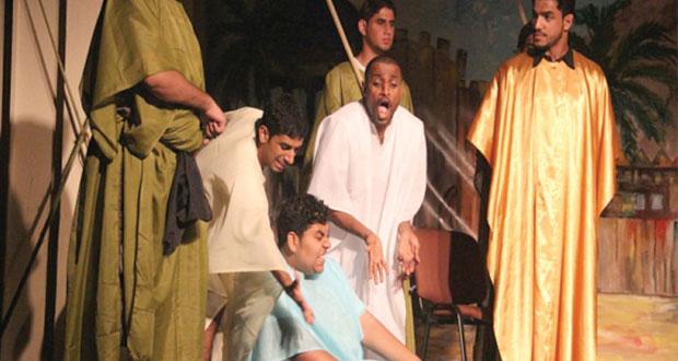 المسرح والسينما والفنون التشكيلية في وزارة التراث والثقافة