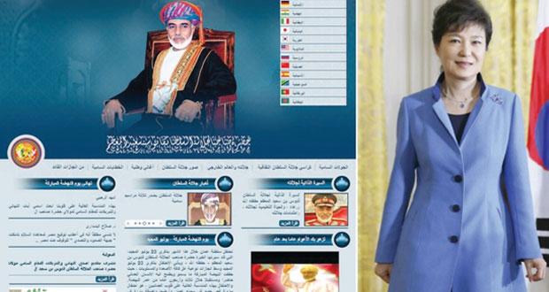 «عمان قابوس» .. إنجاز وطني متطور بـ«20» لغة عالمية ومبادرات تنموية فريدة