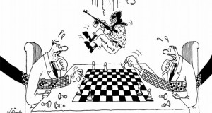 الحياة السياسية بالعراق