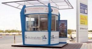 وزارة السياحة تستعد لتدشين مركز المعلومات والإرشاد السياحي بهيماء