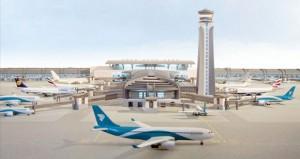 الهيئة العامة للطيران المدني تدخل الأنظمة المتطورة والحديثة ذات مستوى عالمي في منظومة الطيران المدني العماني