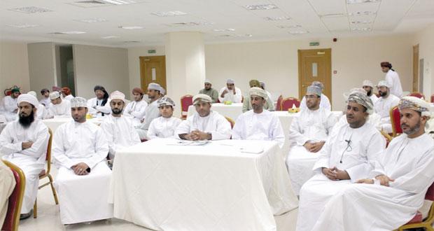"""تحت شعار """"حوارات رمضانية""""..مناقشة محور الدعم المالي للمؤسسات الصغيرة والمتوسطة"""