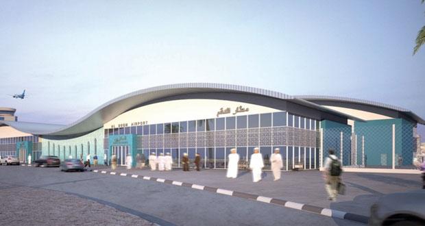 23 يوليو.. افتتاح المرحلة الأولى لمطار الدقم