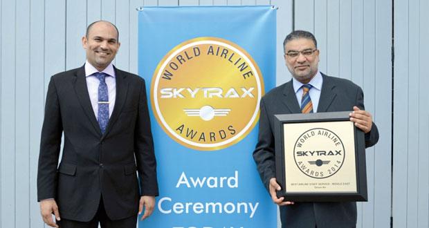الطيران العماني ينال جائزة تميّز خدمة الموظفين في الشرق الأوسط من سكاي تراكس