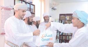 أختتام فعاليات مركز تحفيظ القرآن الكريم وتدريس علومه بسمد الشأن بولاية المضيبي