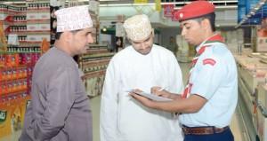 عشيرة جوالة نادي نـزوى تنظم حملة توعوية بالتعاون مع الهيئة العامة لحماية المستهلك