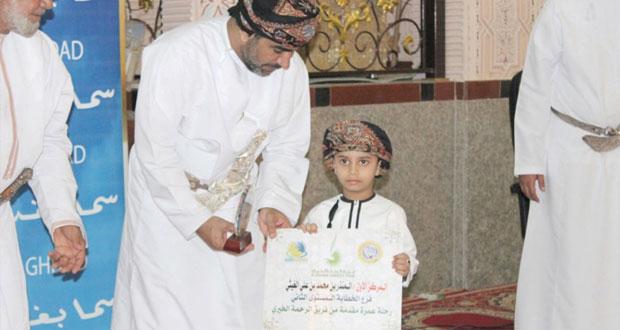 وزير النقل والاتصالات يرعى ختام مسابقة سما بغداد لحفظ القرآن الكريم