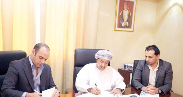 هيئة الوثائق والمحفوظات الوطنية توقع عقد اشتراك وشراء بقاعدة بيانات المنهل العربية