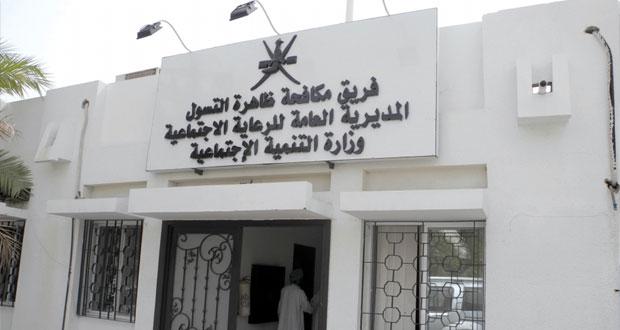 خلال شهر رمضان .. ضبط 41 متسولا ومتسولة منهم 27 عمانيا ، و14 وافدا
