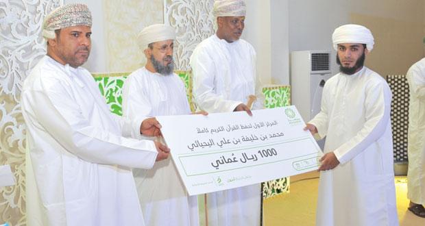 أحمد السيابي يكرّم الفائزين في مسابقة القرآن الكريم السنوية للعام الثاني على التوالي بمدرسة كعب بن زيد بالسيب