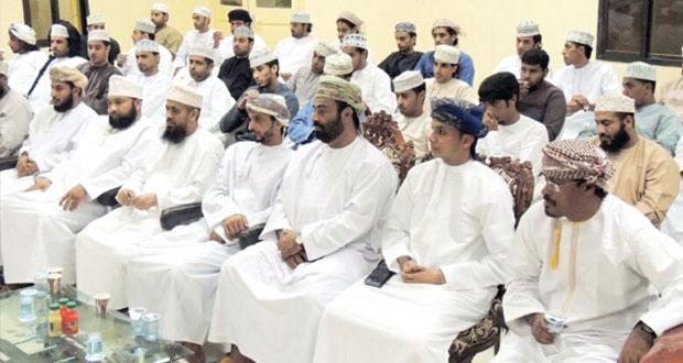 إدارة الأوقاف والشؤون الدينية بمحافظة ظفار تنظم جلسة حوارية
