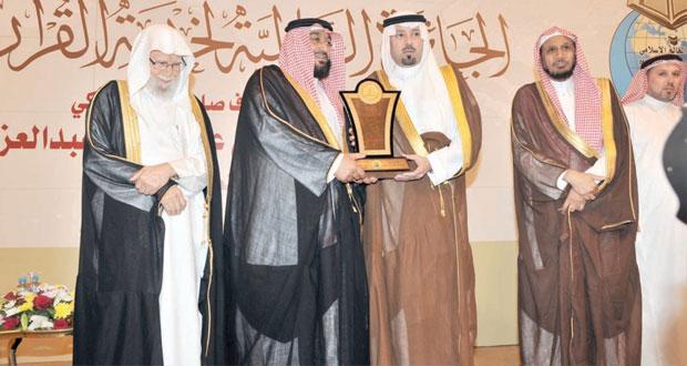 """مسابقة """"سيد جنيد"""" تفوز بأفضل مسابقة دولية في القرآن الكريم"""
