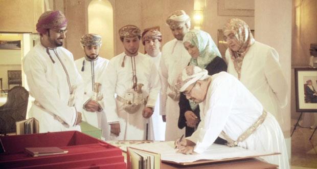 اكتمال مشروع صفحات الولاء والعرفان بجامعة السلطان قابوس
