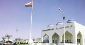 المؤسسات الحكومية بمحافظة الوسطى تستعد لاستقبال زوار خريف صلالة السياحي