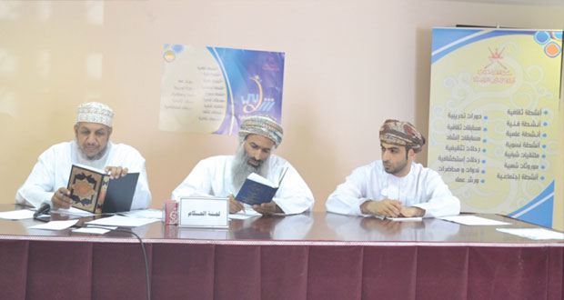 نادي نـزوى الأول فـي مسابقة القرآن الكريم لأندية محافظة الداخلية