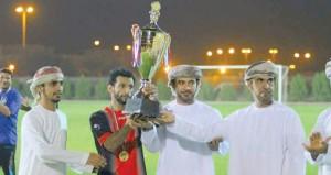 الأهلي يتوج بطلا لبطولة شجع فريقك بمحافظة البريمي