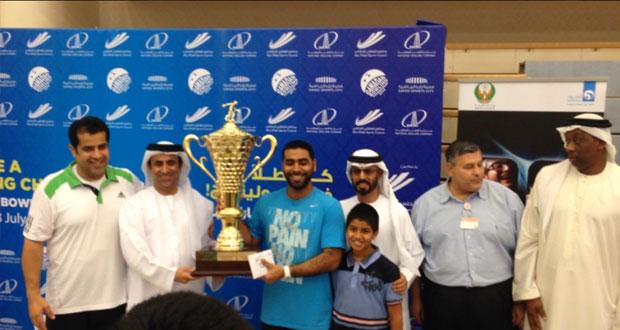 في بطولة أبوظبي للبولينج .. الذهب يعانق البوسعيدي في فئة المحترفين والخروصي في فئة الشباب