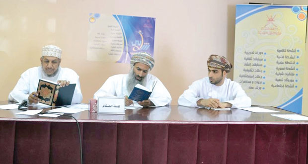 نادي نـزوى الأول في مسابقة القرآن الكريم لأندية الداخلية