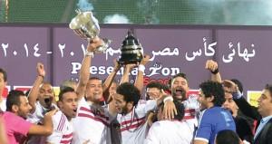 في كأس مصر: اللقب للزمالك للمرة الـ23 بهدف حازم إمام في الوقت القاتل