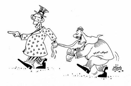الموقف العربي