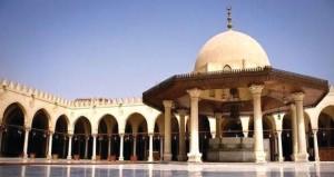 جامع عمرو بن العاص