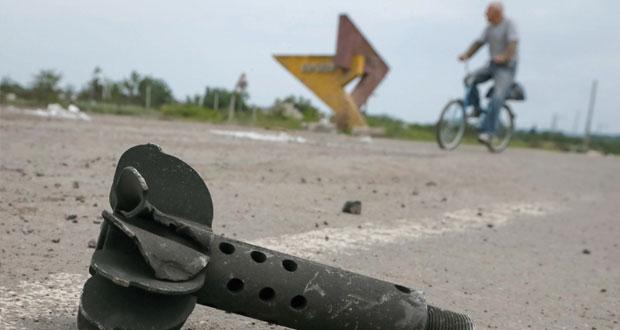 3 قتلى من الجيش الأوكراني باشتباكات في الشرق و(دونيستك) تحت الحصار