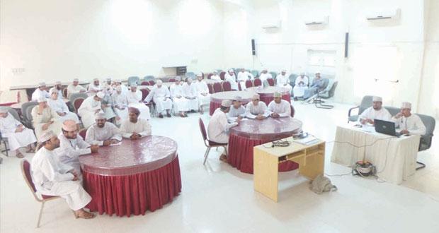 اختتام فعاليات المسابقة الثقافية لبلديات محافظة جنوب الباطنة