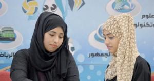 اليوم .. ختام الفعاليات الثقافية النسائية للشركة العمانية للغاز الطبيعي المسال
