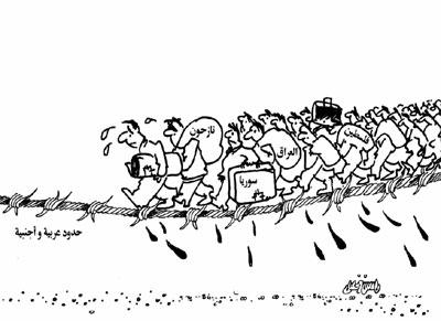 حدود عربية وأجنبية
