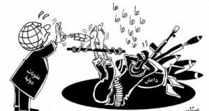 عقوبات دولية