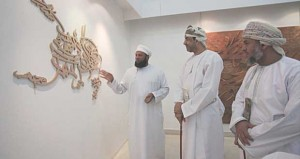"""""""حبر ولون"""" معرض مشترك للفنانين سامي الغاوي وصالح الشكيري بالجمعية العمانية للفنون التشكيلية"""