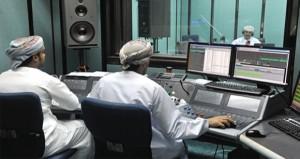 إذاعة سلطنة عمان تتواصل مع مستمعيها بعدد من البرامج المتنوعة