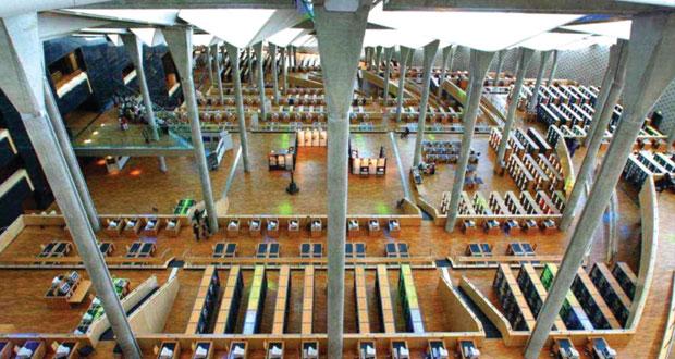 السيطرة على حريق محدود بمكتبة الإسكندرية