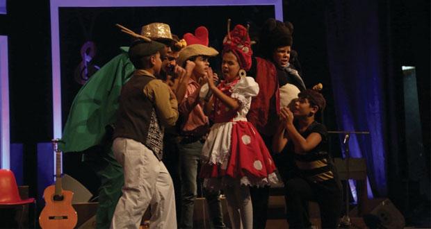 الفرقة الاستعراضية الموسيقية الكوبية تحيي المهرجان الثقافي للأطفال والناشئة بالكويت