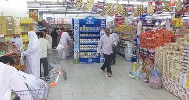 دراسة.. استهلاك الفرد للمواد الغذائية في الخليج مرشح للنمو