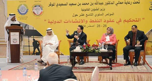 مؤتمر التحكيم في عقود النفط والإنشاءات الدولية يختتم أعماله بصلالة