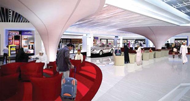 """قريبا.. """"العُمانية لإدارة المطارات"""" و""""أيه تي يو للأسواق الحرة"""" توقعان عقد لإدارة وتشغيل السوق الحرة في مطار صلالة الجديد"""