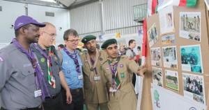 بمشاركة السلطنة افتتاح أعمال المؤتمر الكشفي العالمي الـ40 بسلوفينيا